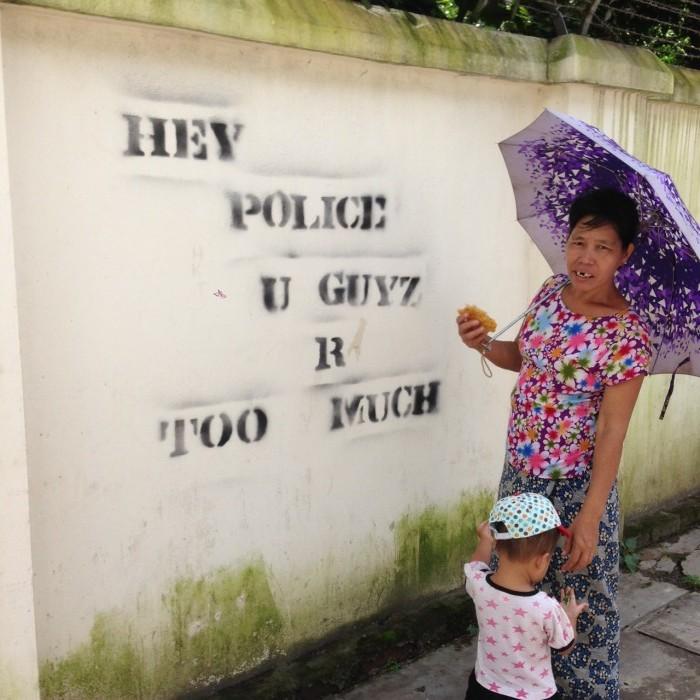 burma-hey-police