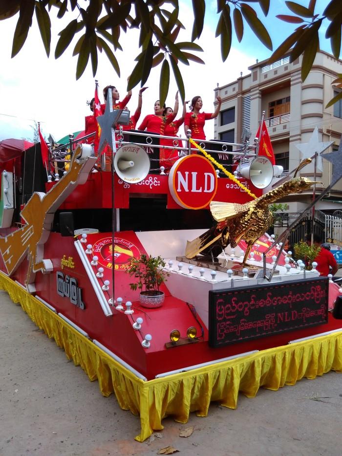 burma-nld-campaign-mandalay